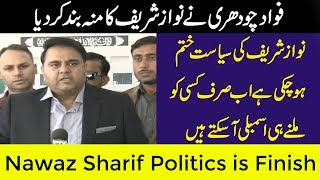 Nawaz Sharif Politics Is Finish Says Fawad Chaudhry | Imran Khan Today | Pti Imran Khan Latest News