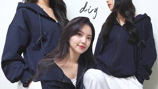 DIY / A ZIP UP HOODIE / 후드집업 만…