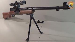 Игрушечное оружие винтовка Johnson M1941