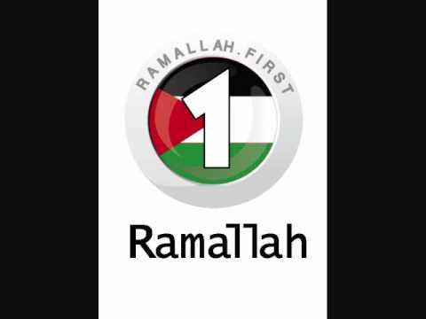 Wen A' Ramallah / وين ع رام الله