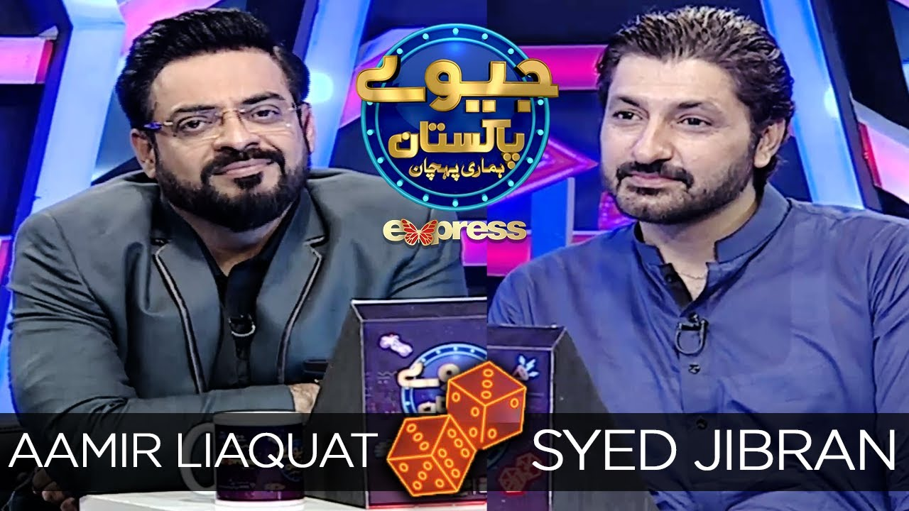 Syed Jibran | Jeeeway Pakistan with Dr. Aamir Liaquat | Game Show | ET1 | Express TV