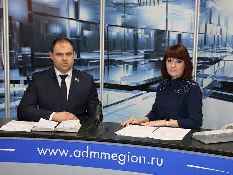 Полномочный представитель главы города Мегиона по поселку Высокий Сергей Назарян в прямом эфире!