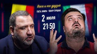 БЕЛЬГИЯ ИТАЛИЯ ЕВРО 2020