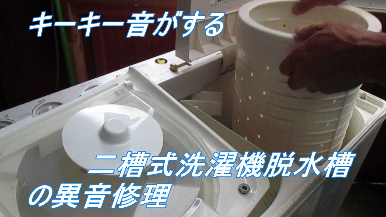 機 式 洗濯 二 槽