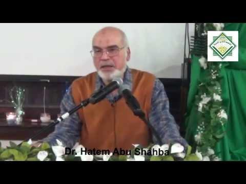 Arabic Speech by Dr. Hatem AbuShaba : الإمام الحسين (ع) أبو الأحرار