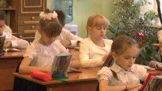 Коновалова Р Ф  Литерат чтение 2 класс