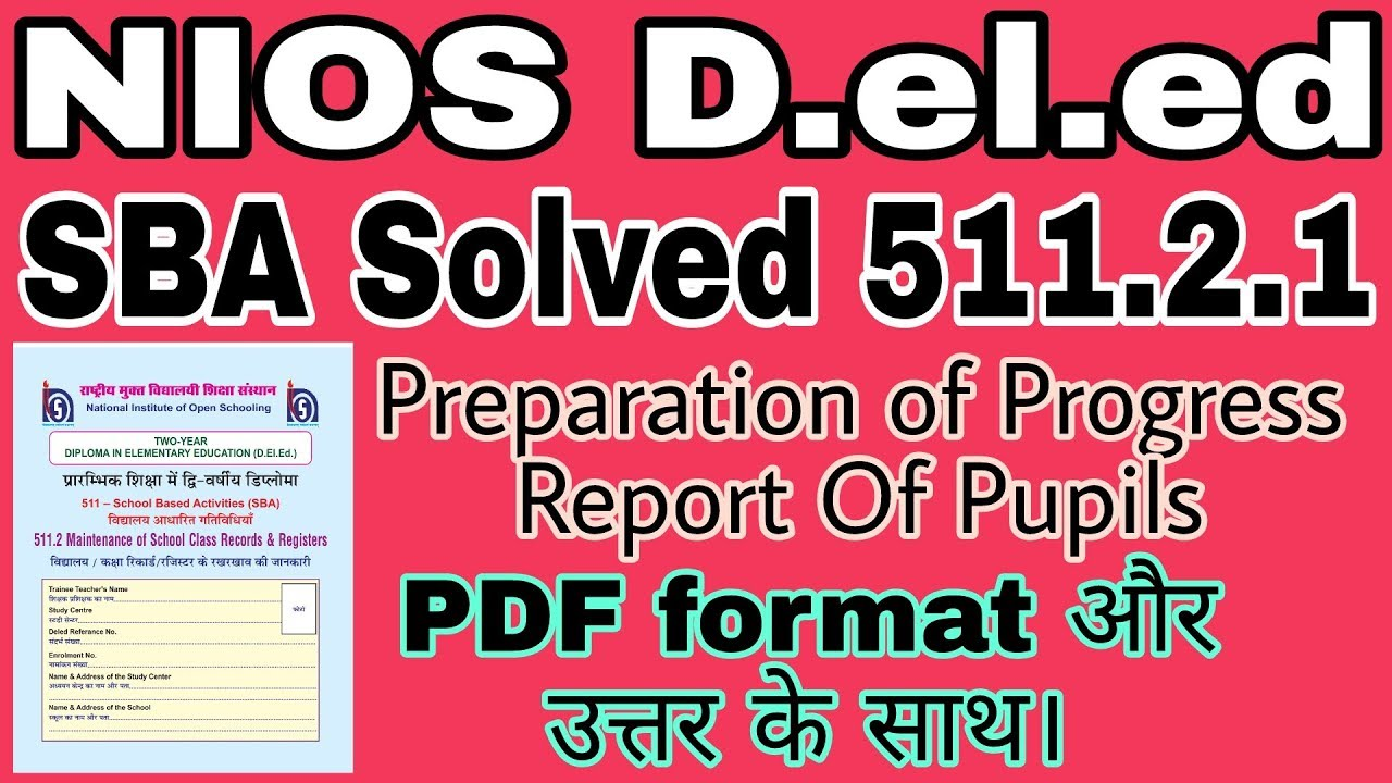 NIOS Solved SBA 511.2.1 Progress Report of Pupils with pdf Ans. #1