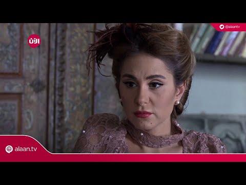 مسلسل طوق البنات ـ زيارة مريم لأبيها - الحلقة 20  - نشر قبل 1 ساعة