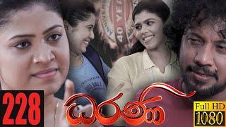 Dharani | Episode 228 30th July 2021 Thumbnail