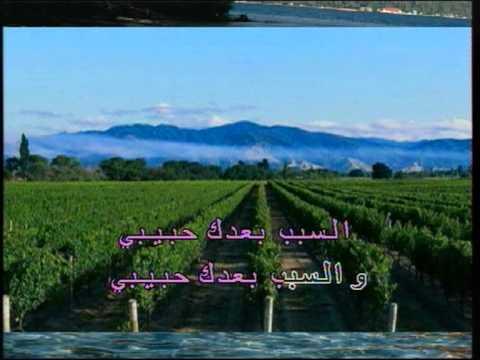 Mushta2a Leek (Nancy Ajram) karaoke