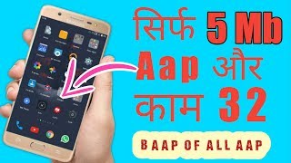 How to use Smart Kit 360 | All In One Android Application