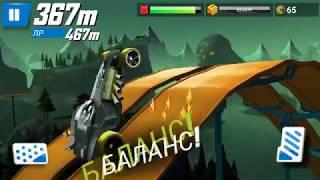 МАШИНКИ МОНСТР ТРАК ХОТ ВИЛС 4 - 2017