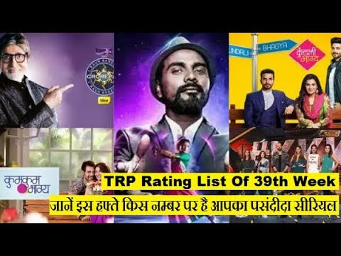 Top 5 Reality Show TRP Rating Of Week 39 | September 2017 | TRP Of Indian Serials