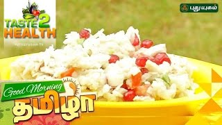 How to make Pumpkin Poha Mix | Taste2Health