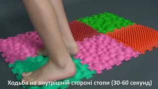 як зробити килимок від плоскостопості своїми руками