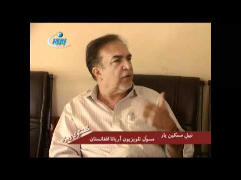 Fahim kohdamani ba nabeil meiskeinyar full interveiw.rmvb
