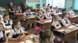 """Конкурс """"Учитель года 2016"""""""