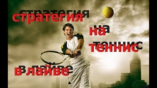 Теннис. Уимблдон 2018. ATP. Финал. Новак Джокович - Кевин Андерсон. Лайв-ставки и прогнозы