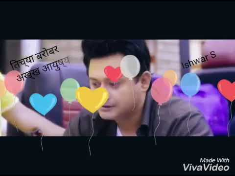 tu hi re marathi Whatsapp​ status