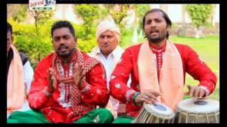 Baba Balak Nath JI New Bhajans & Songs - Sadi Lagi Paunahari Nal - S S Maan - Savi Records