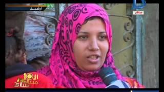 العاشرة مساء| قرى محافظة الشرقية مصرية تدافع عن ختان الإناث