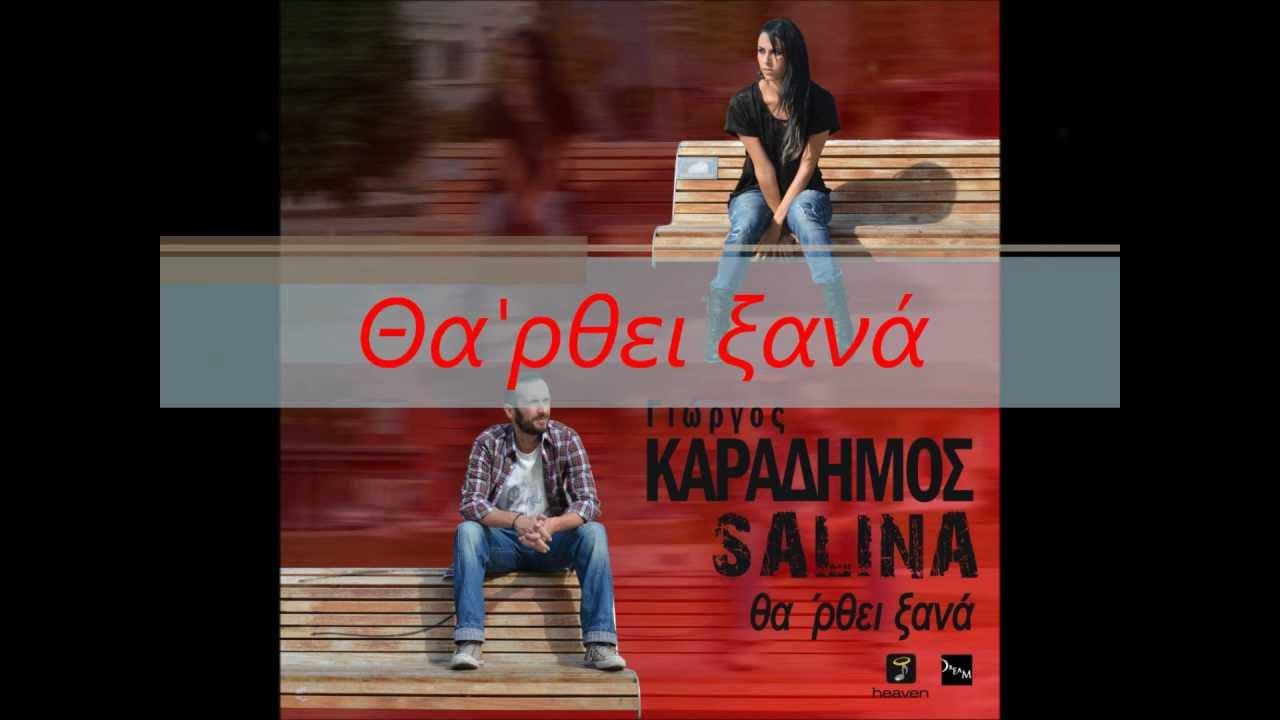 Saad Lamjarred - Salina Salina (Exclusive Music …