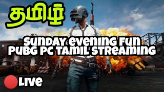 🔴பப்ஜி பிசி | PUBG PC sunday evening fun | Live streaming 3 | Tamil gaming | InzyTheGamer