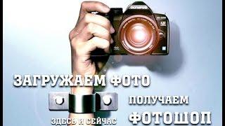 Слайдшоу - PS ♥ обработка фото