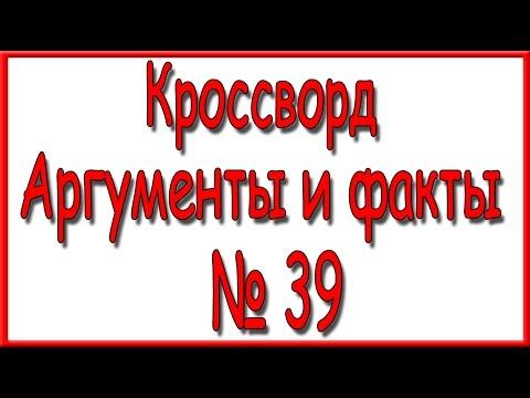Сейчас самое время (2012) — КиноПоиск