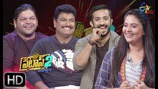 Patas 2 | Shiva Reddy & Bablu | 28th March 2019 | Full Episode 1035 | ETV Plus