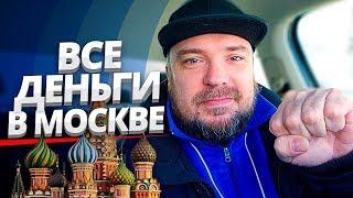 Учусь зарабатывать деньги в Яндекс такси. Нужен совет как правильно работать с Яндекс таксометром.