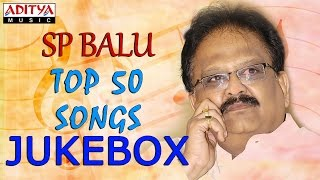 SP Balu Evergreen Top 50 Songs - Jukebox - ♫ Jabilli Kosam Akasamalle ♫