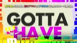 """マンハッタンレコードが毎年贈る!!最強""""夏ダンス""""MIXCD第5弾!! Manhatta..."""