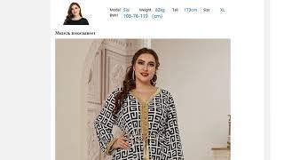 2021 Абая длинные модные весенние женские платья большого размера плюс модная элегантная строчка