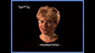 """Аудио-уроки """"Дикция"""" часть 4"""