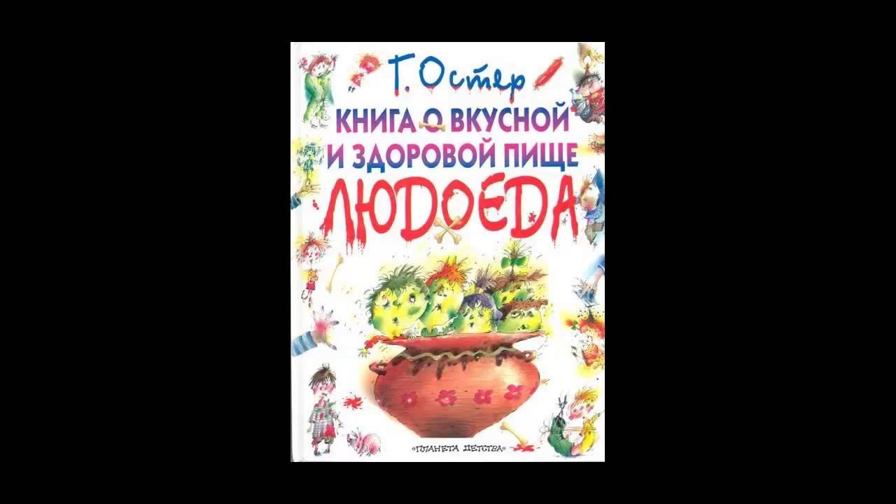 Книга «Новый год с дракончиком Пыхалкой (книга с пазлами)» Дмитрий .