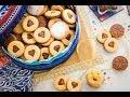 فطير و عصير - طريقة تحضير بسكويت العيد مع مشروب الكيوى بالزبادى - الجزء الثاني