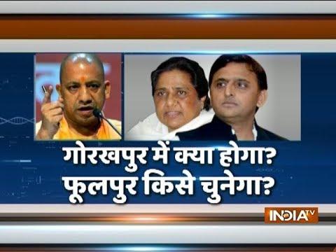 UP Lok Sabha by-elections: Gorakhpur, Phulpur go to polls tomorrow