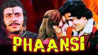 शशि कपूर की बेहतरीन हिंदी फिल्म 'फांसी'। Phaansi (1978) Full Movie । प्राण, सुलक्षणा पंडित Thumb