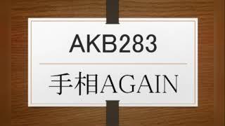 https://plaza.rakuten.co.jp/daimyouou/diary/201803030000/ 浅川梨奈...