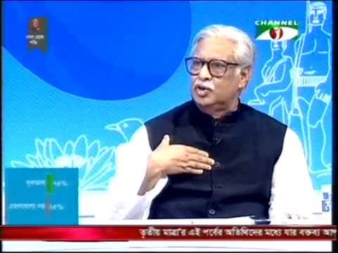 Bangla Talk Show: Tritiyo Matra Episode 4398, 21 August 2015, Channel i
