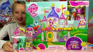 Свадебный замок Пони распаковка 1 часть детский канал Леночки lena for kids online game toys