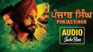 Punjab Singh | Full Album | Audio Jukebox | New Punjabi Songs 2018 | Yellow Music | 19th Jan