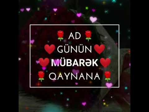 Qaynana Ad Gunun Mubarek Youtube