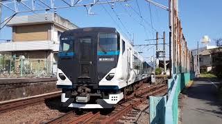 E257系2500番台 NC-33編成 特急踊り子10号東京行き 三島田町発車