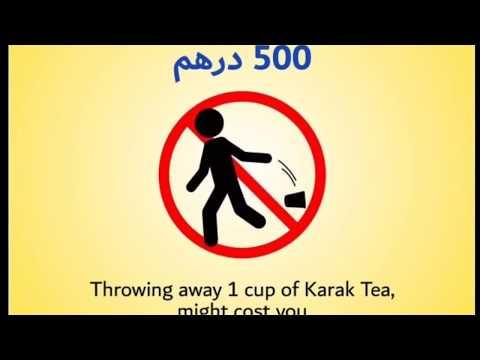 500 Dh Chewing Gum Fine in Dubai