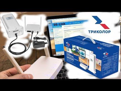 ТРИКОЛОР DS-4G-Kit, ХВАТИТ ЛУКАВИТЬ!!! Усилитель сигнала мобильного интернета!! ЭТО ВОЗМОЖНО?