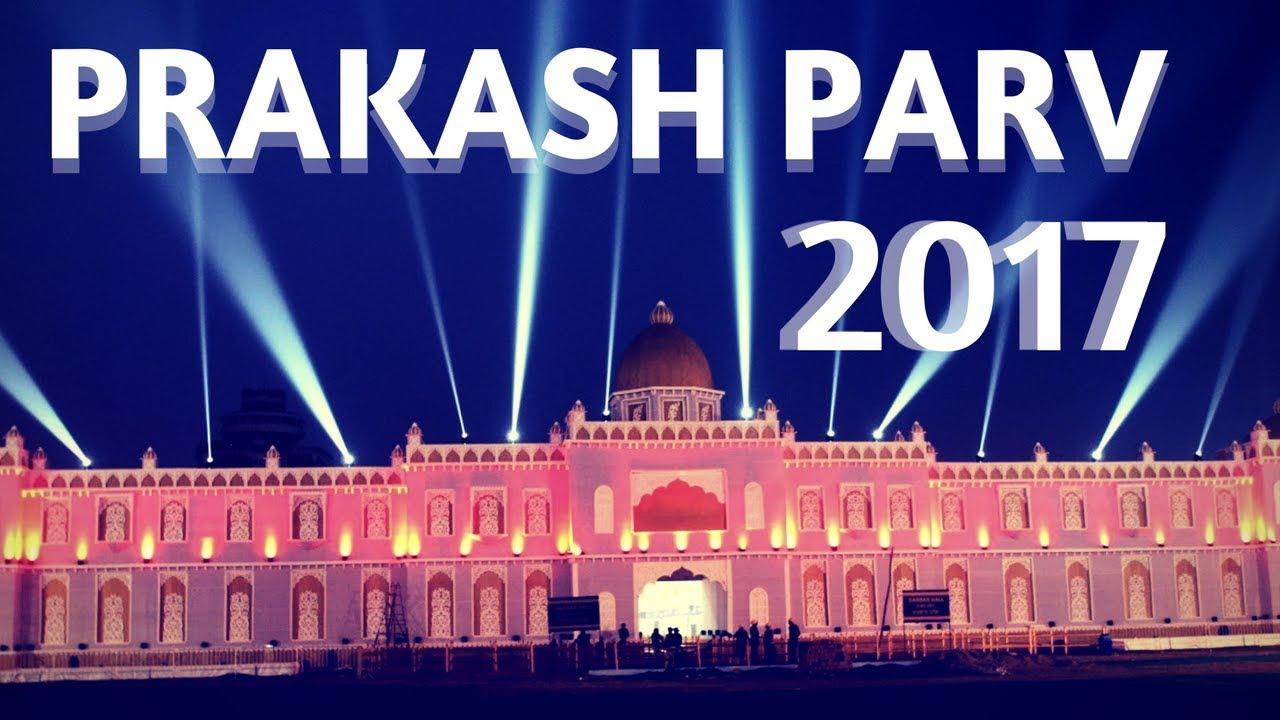 guru granth sahib parkash utsav 2018