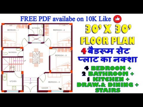 30' X 30' 4 BHK  HOUSE PLAN GROUND FLOOR LAYOUT