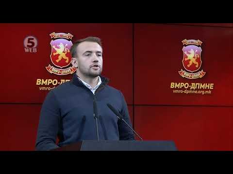 ВМРО-ДПМНЕ: СДС со ребалансот скрати дополнителни 55 милиони денари за студентски домови